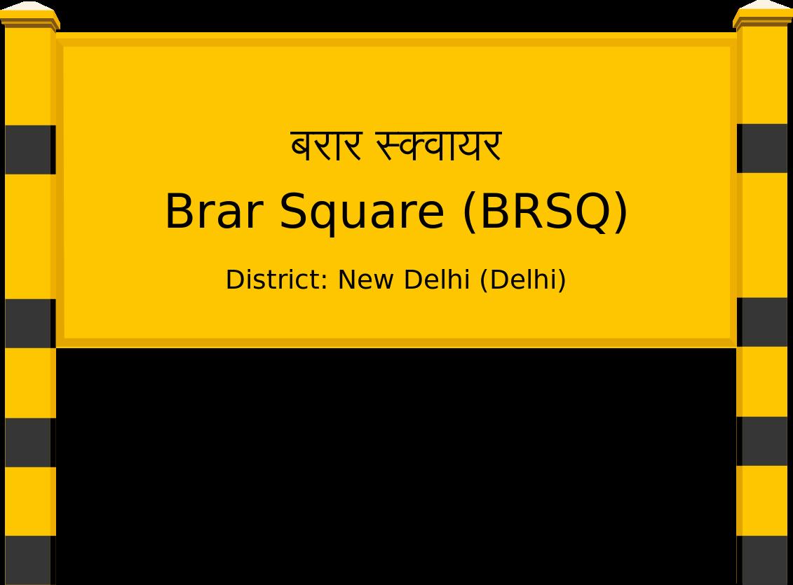 Brar Square (BRSQ) Railway Station