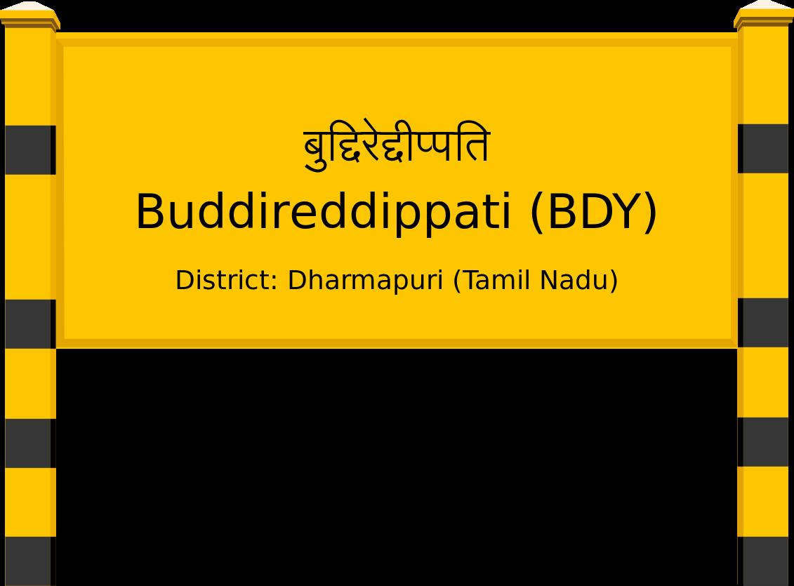 Buddireddippati (BDY) Railway Station