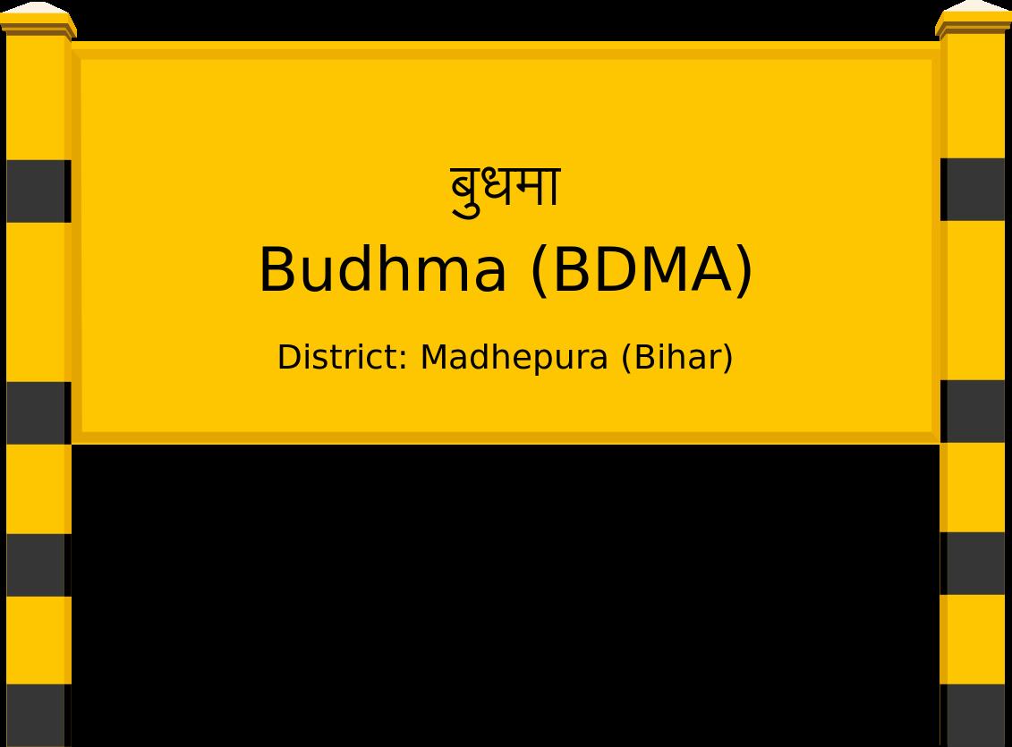 Budhma (BDMA) Railway Station