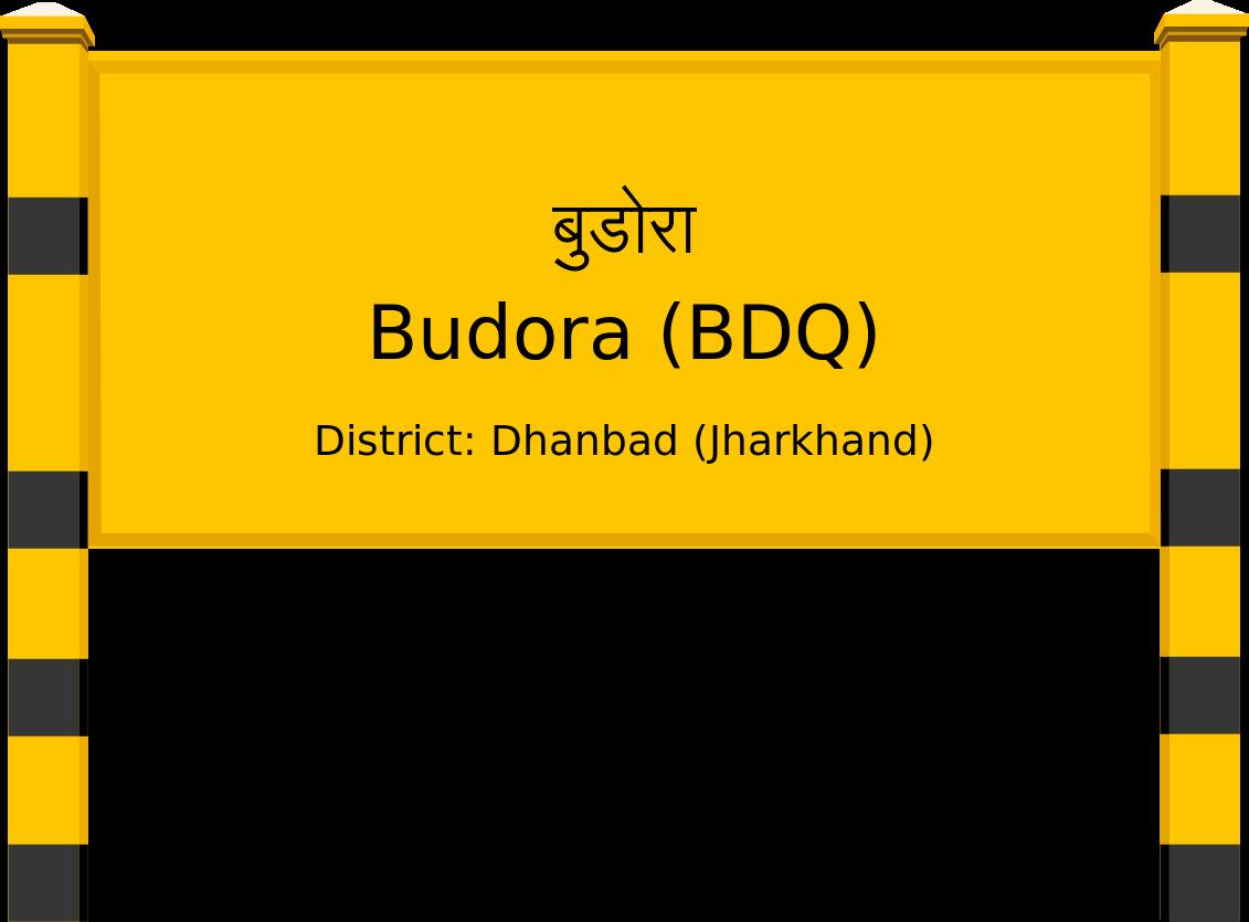 Budora (BDQ) Railway Station