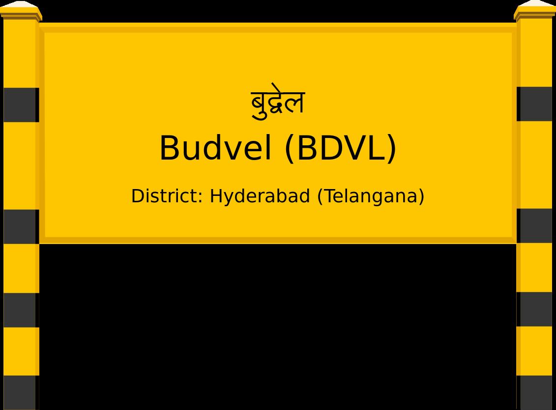 Budvel (BDVL) Railway Station