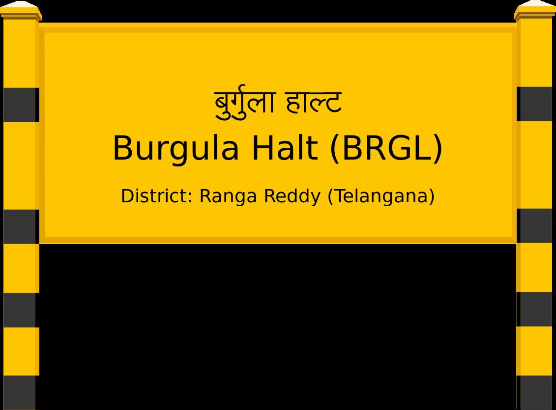Burgula Halt (BRGL) Railway Station