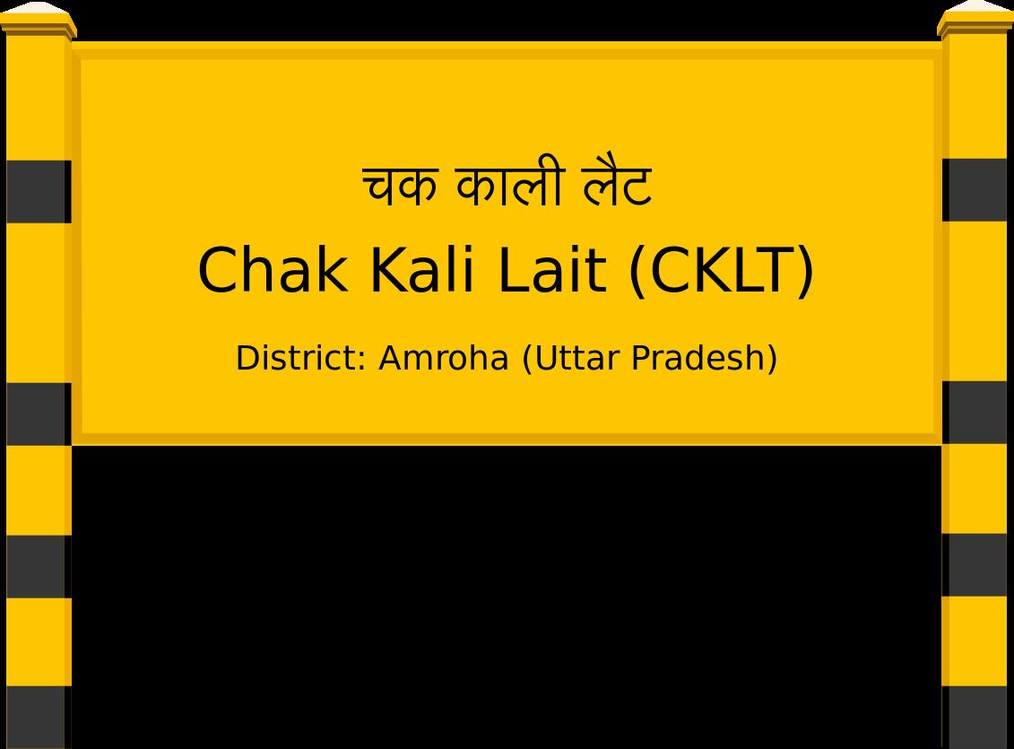 Chak Kali Lait (CKLT) Railway Station