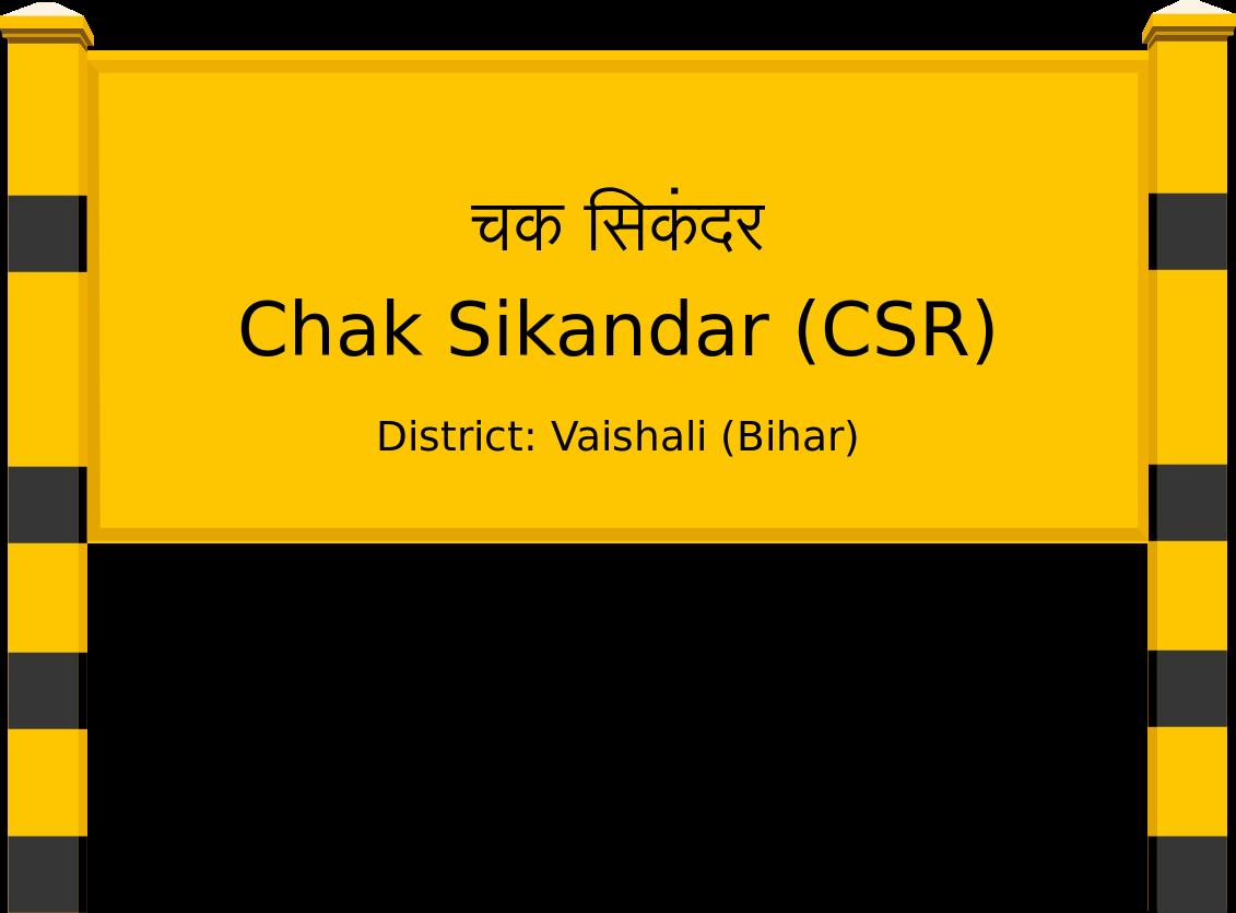 Chak Sikandar (CSR) Railway Station