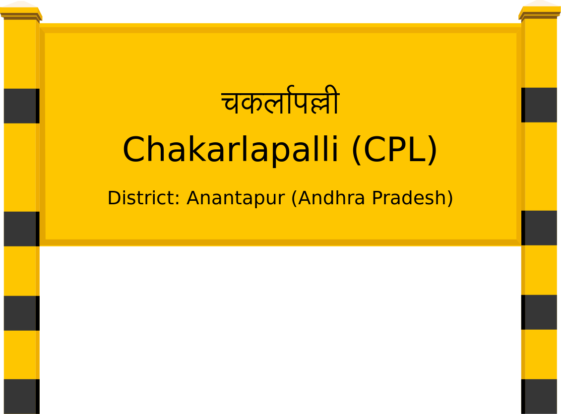 Chakarlapalli (CPL) Railway Station