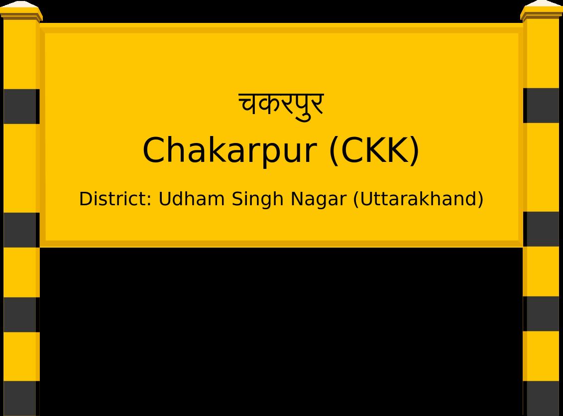 Chakarpur (CKK) Railway Station
