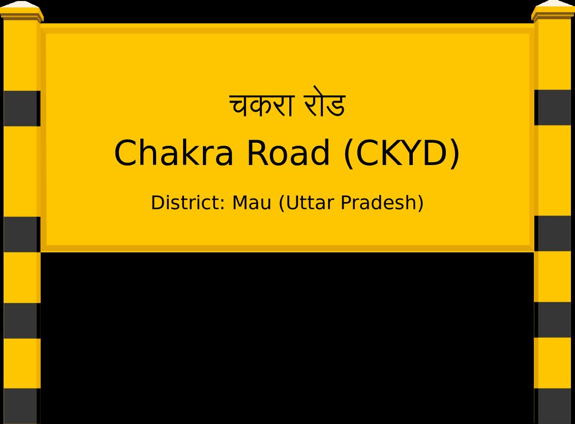 Chakra Road (CKYD) Railway Station