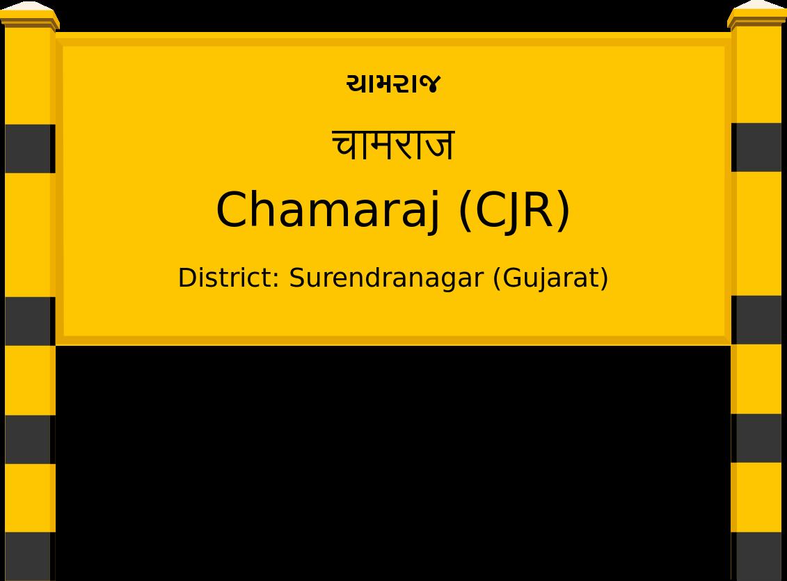 Chamaraj (CJR) Railway Station