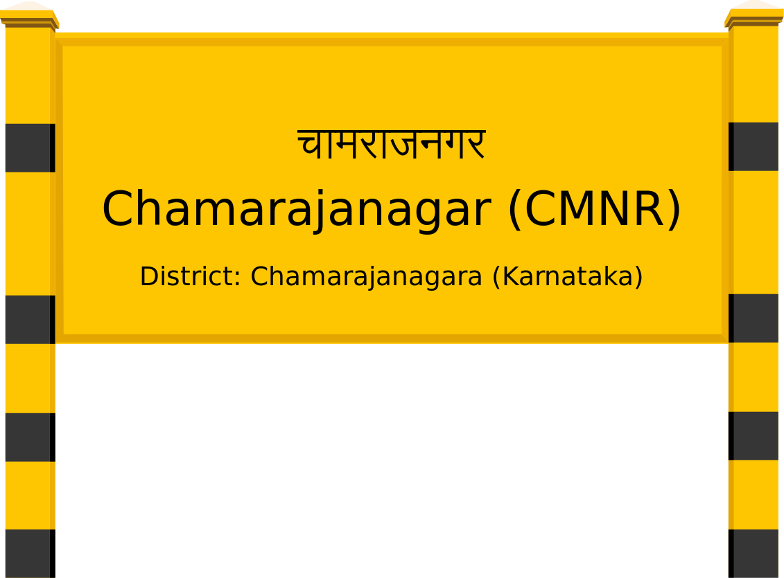 Chamarajanagar (CMNR) Railway Station
