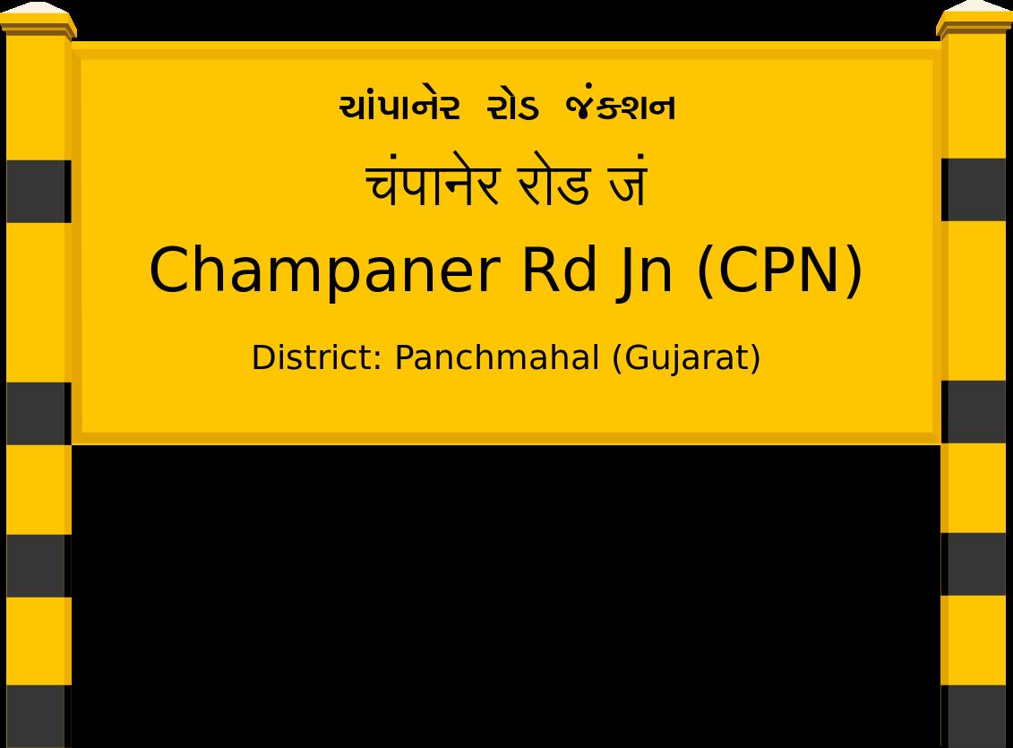 Champaner Rd Jn (CPN) Railway Station