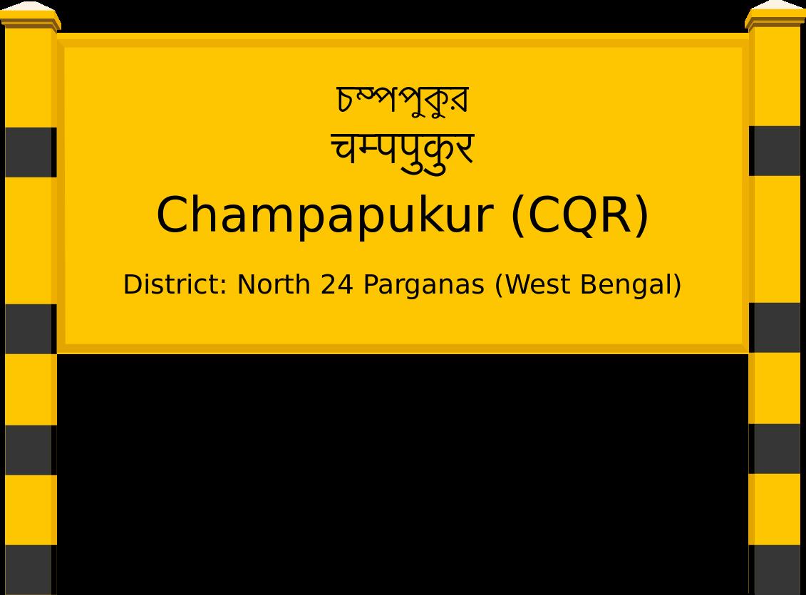 Champapukur (CQR) Railway Station