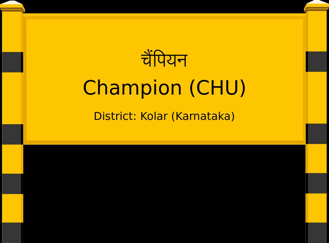 Champion (CHU) Railway Station