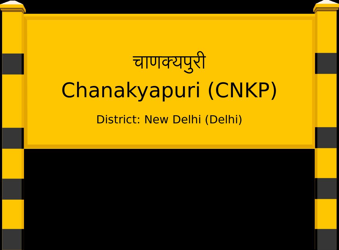 Chanakyapuri (CNKP) Railway Station
