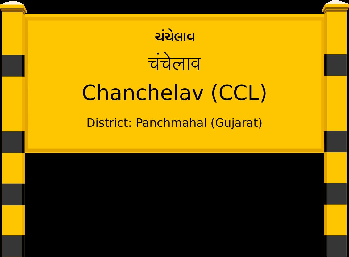Chanchelav (CCL) Railway Station