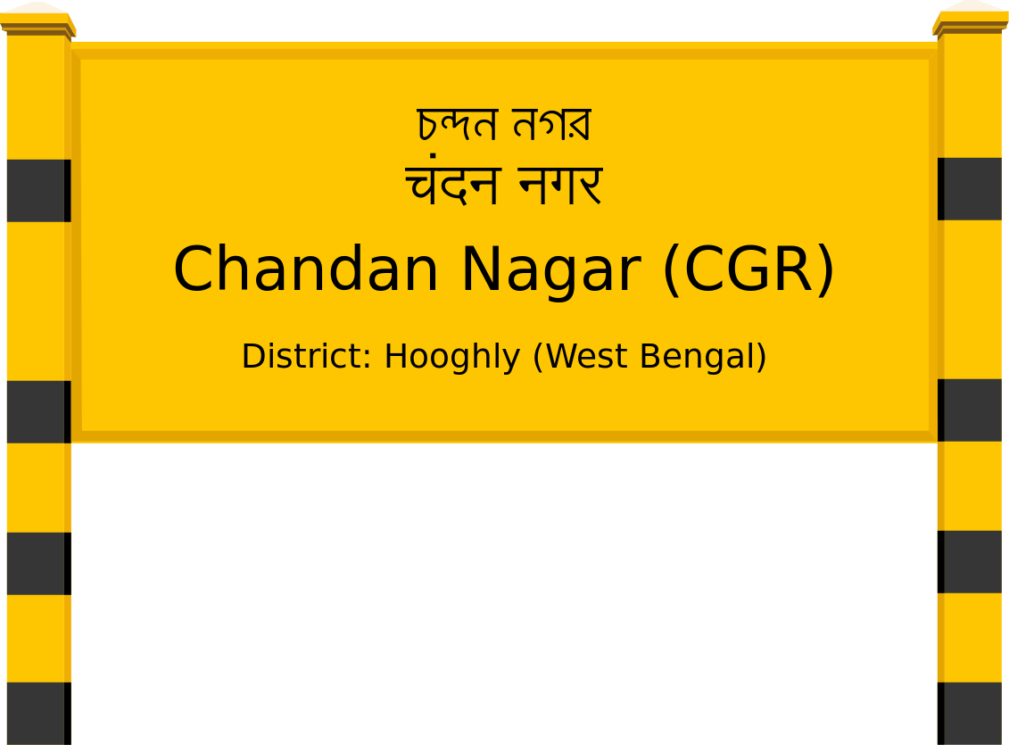 Chandan Nagar (CGR) Railway Station