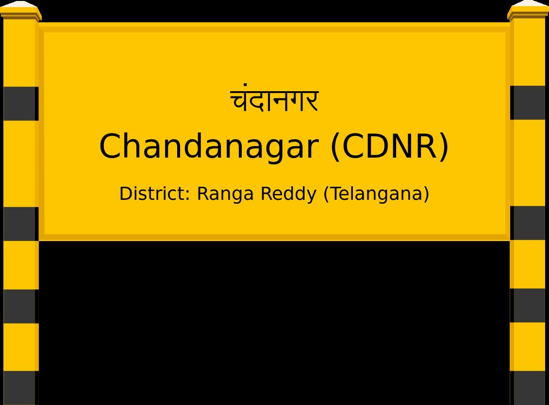 Chandanagar (CDNR) Railway Station