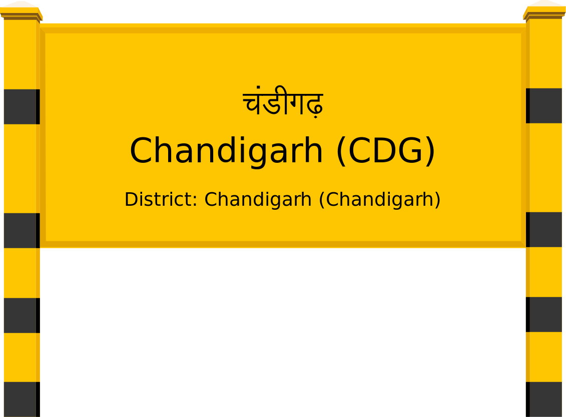 Chandigarh (CDG) Railway Station