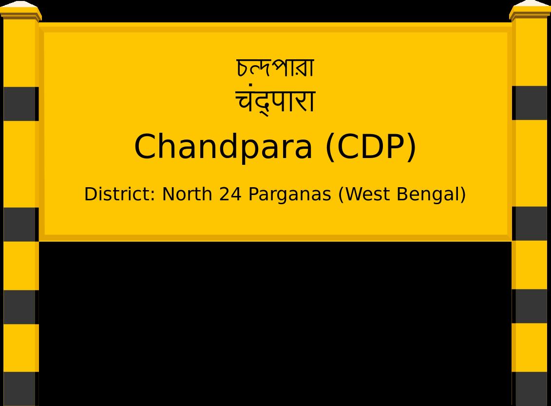 Chandpara (CDP) Railway Station