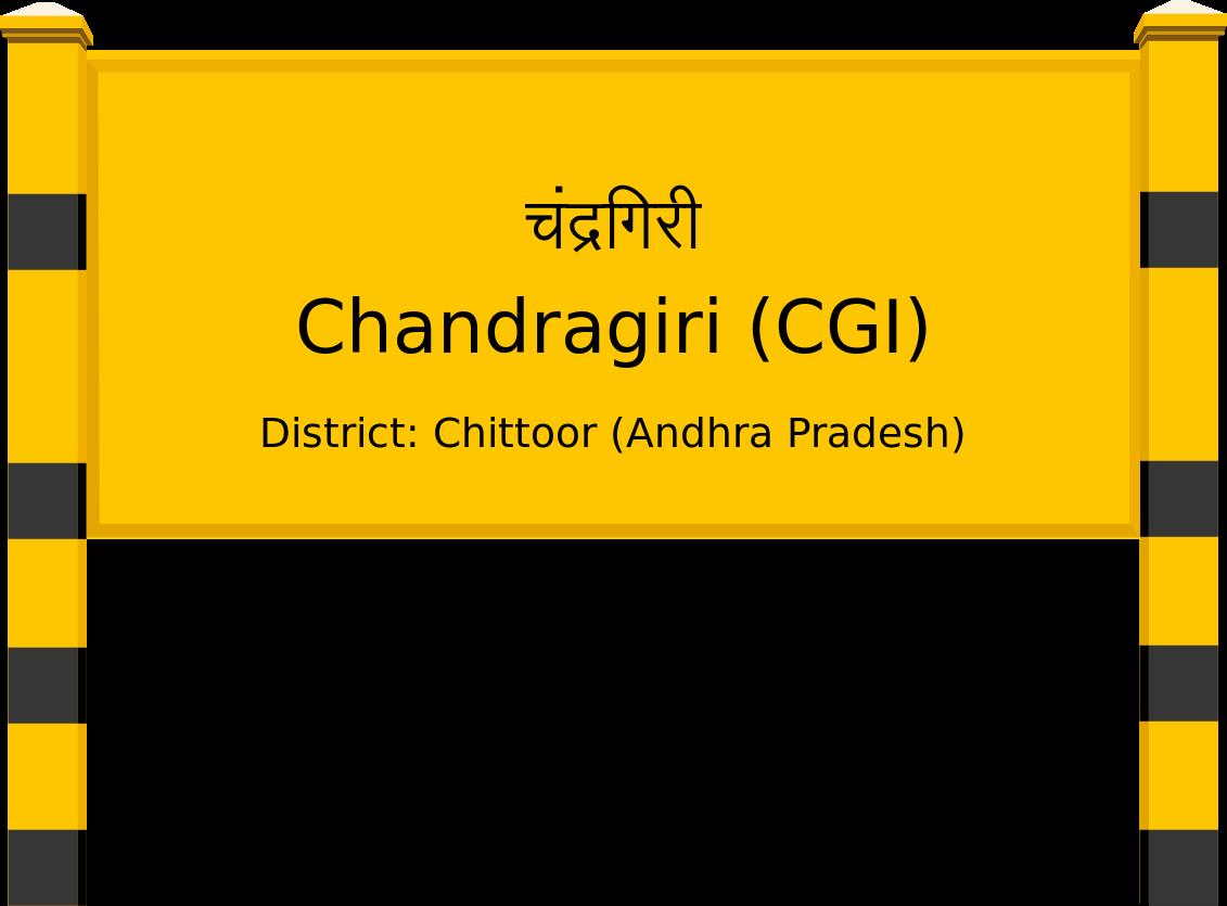 Chandragiri (CGI) Railway Station