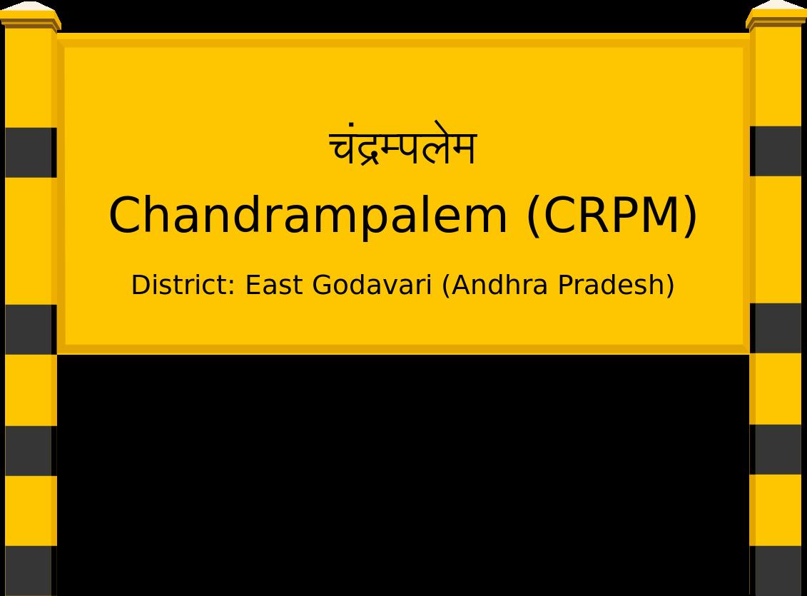Chandrampalem (CRPM) Railway Station