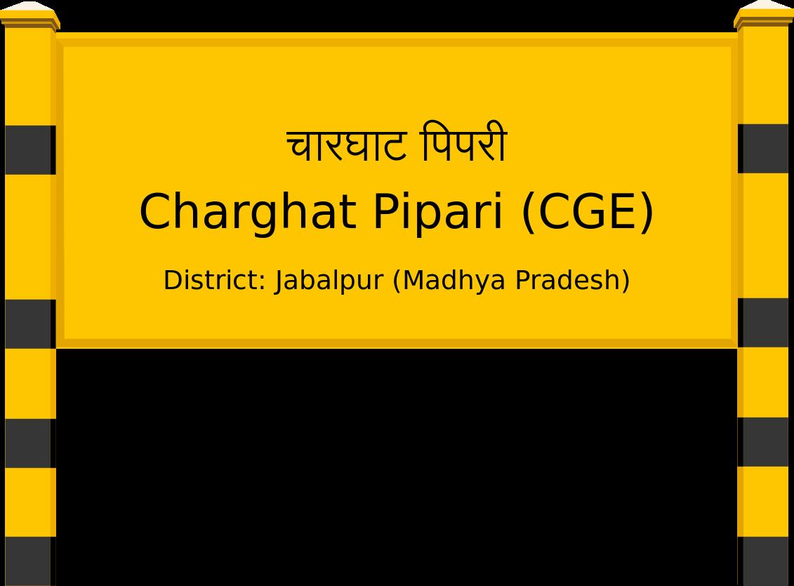 Charghat Pipari (CGE) Railway Station