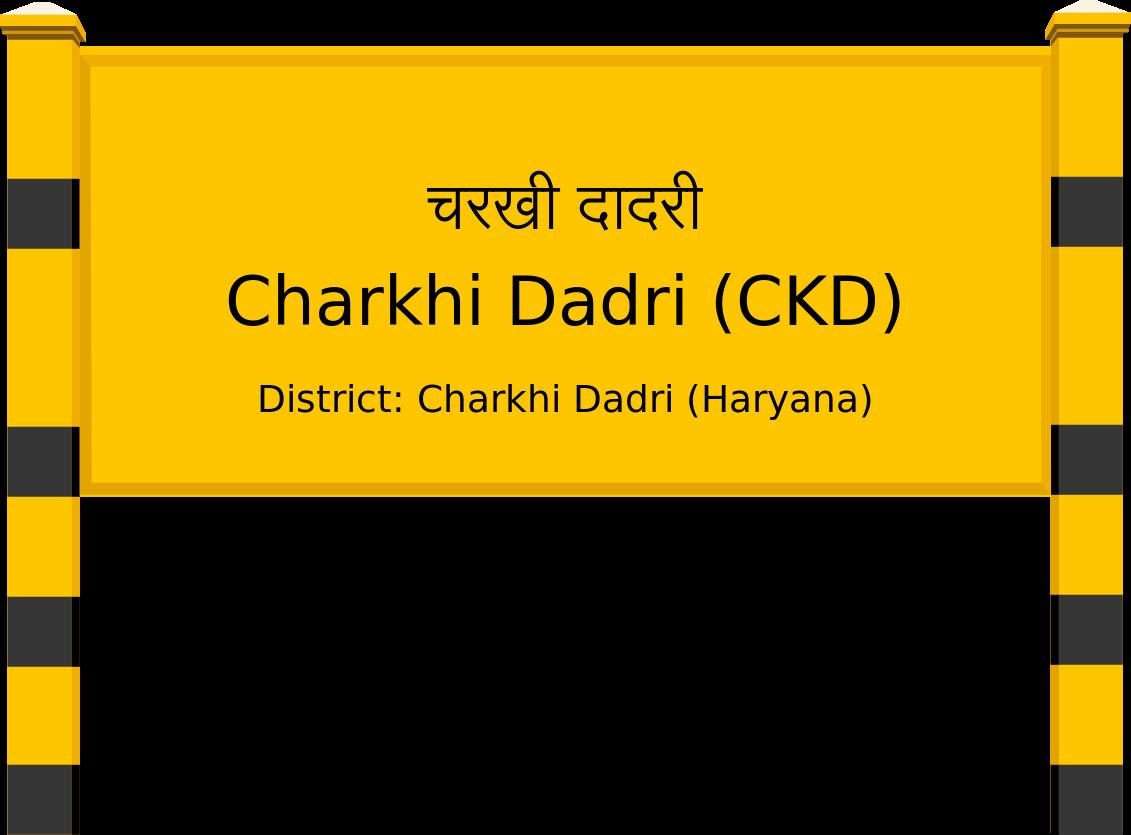 Charkhi Dadri (CKD) Railway Station