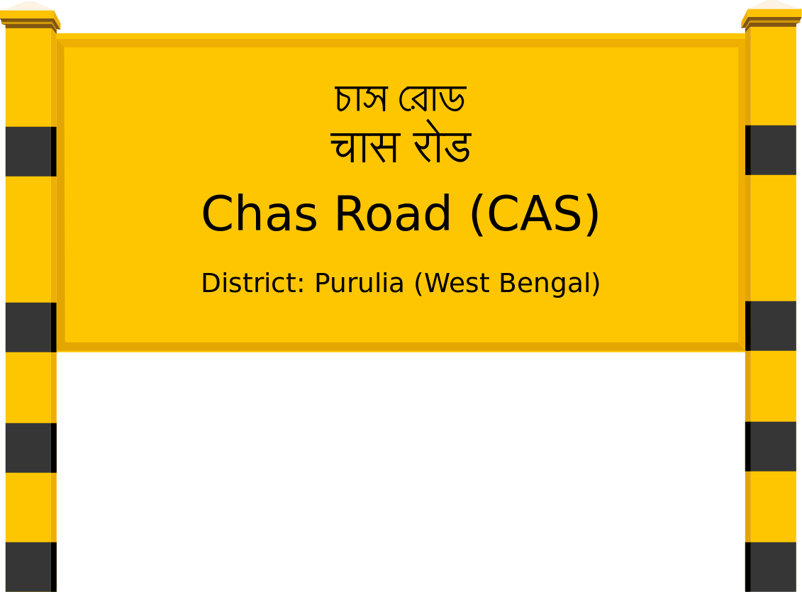 Chas Road (CAS) Railway Station