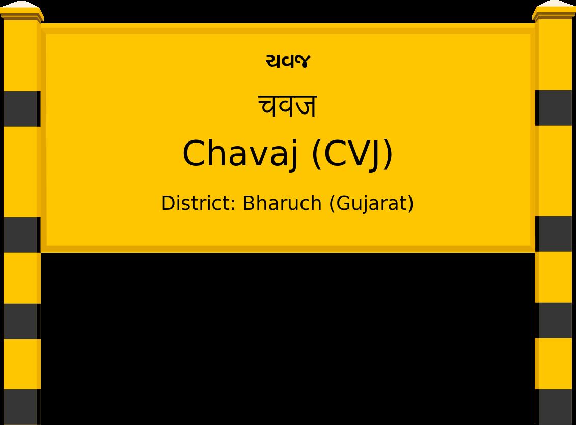Chavaj (CVJ) Railway Station