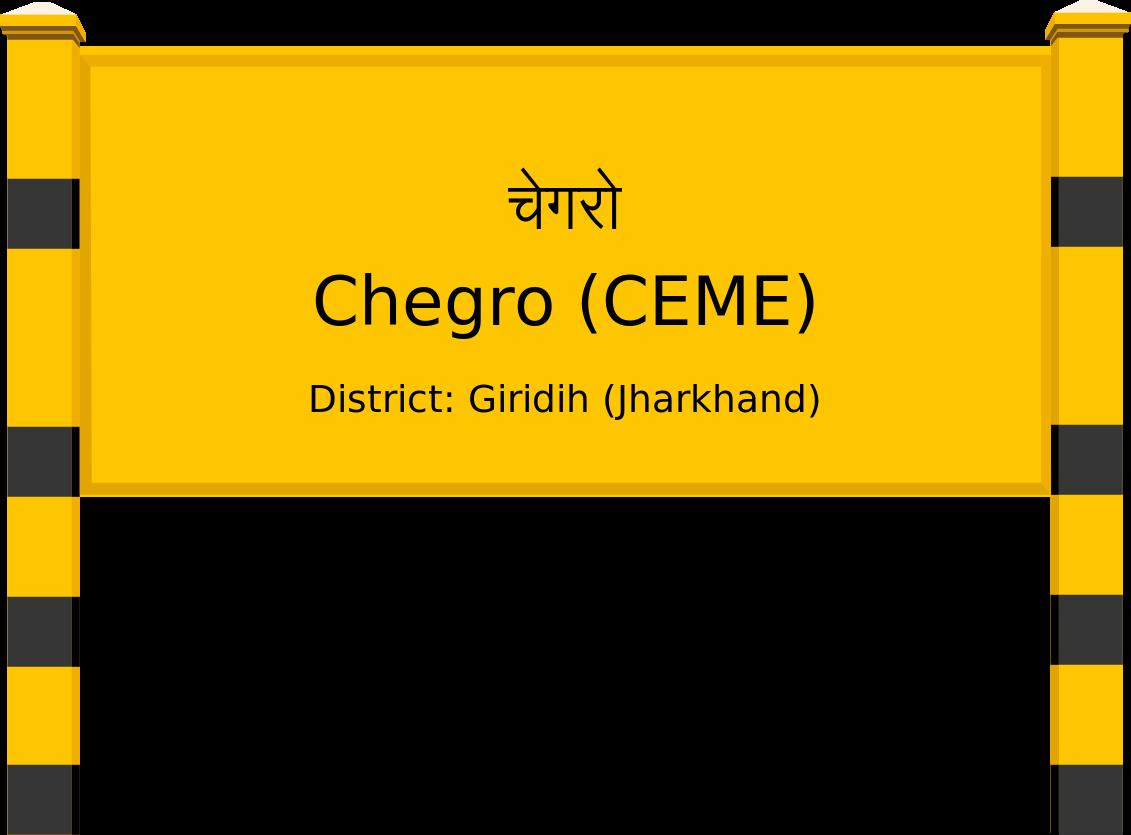 Chegro (CEME) Railway Station