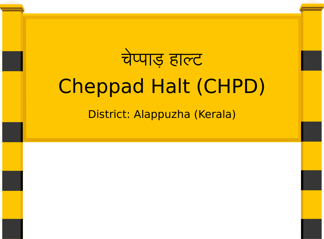 Cheppad Halt (CHPD) Railway Station