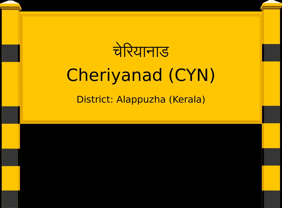Cheriyanad (CYN) Railway Station