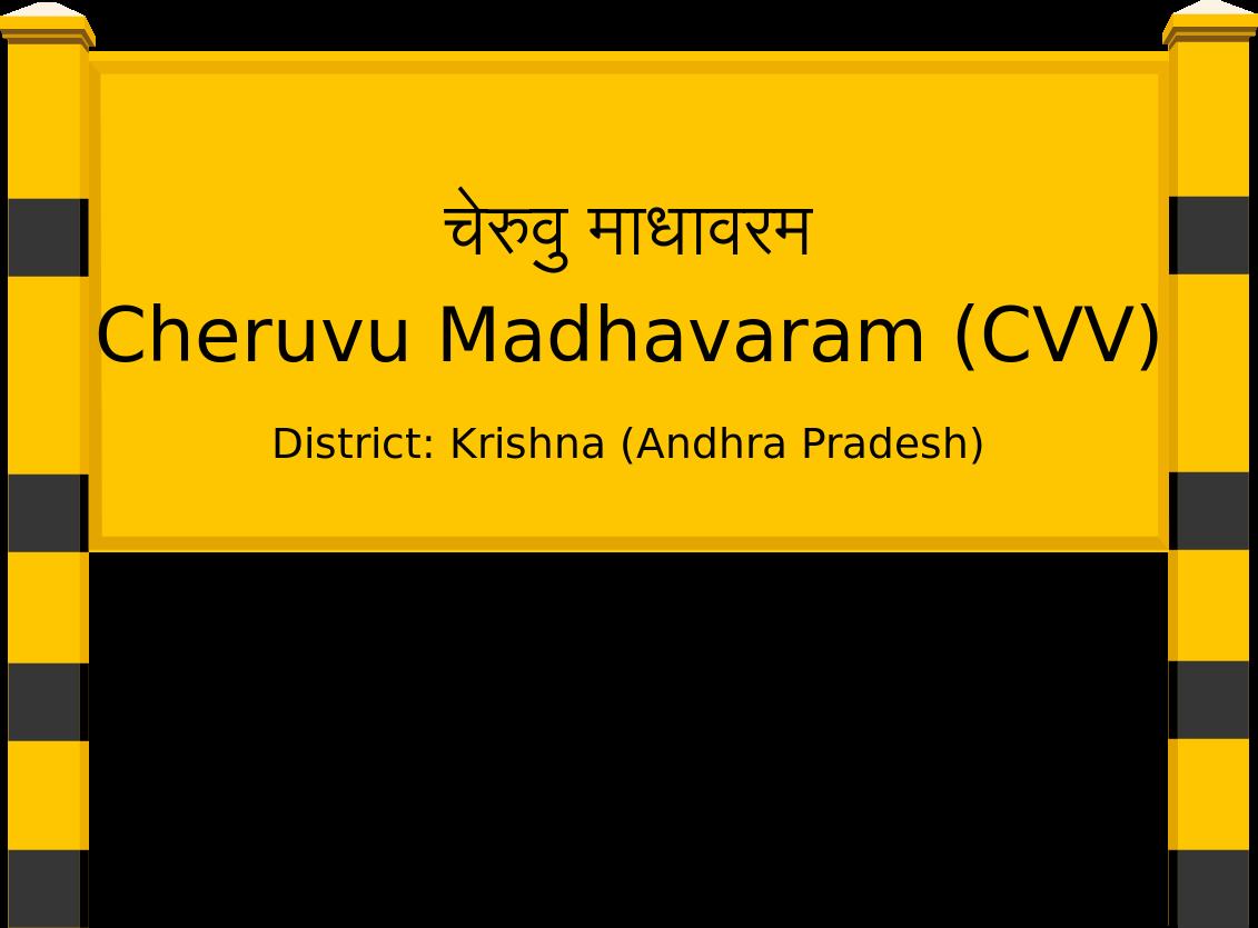 Cheruvu Madhavaram (CVV) Railway Station