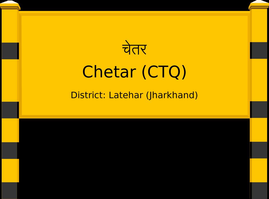 Chetar (CTQ) Railway Station