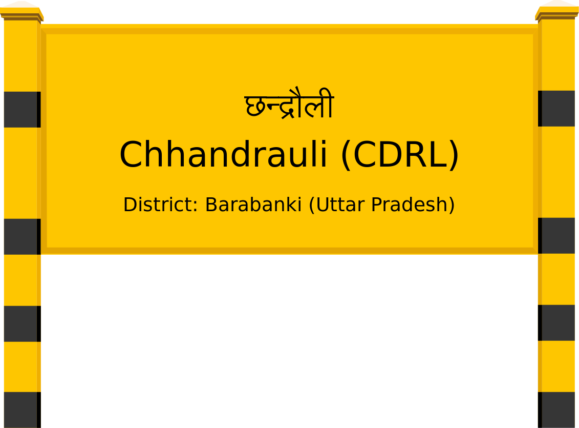 Chhandrauli (CDRL) Railway Station