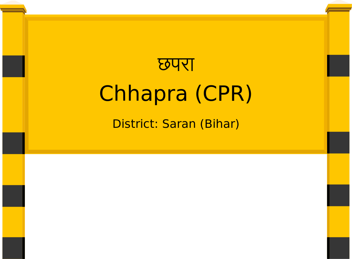 Chhapra (CPR) Railway Station