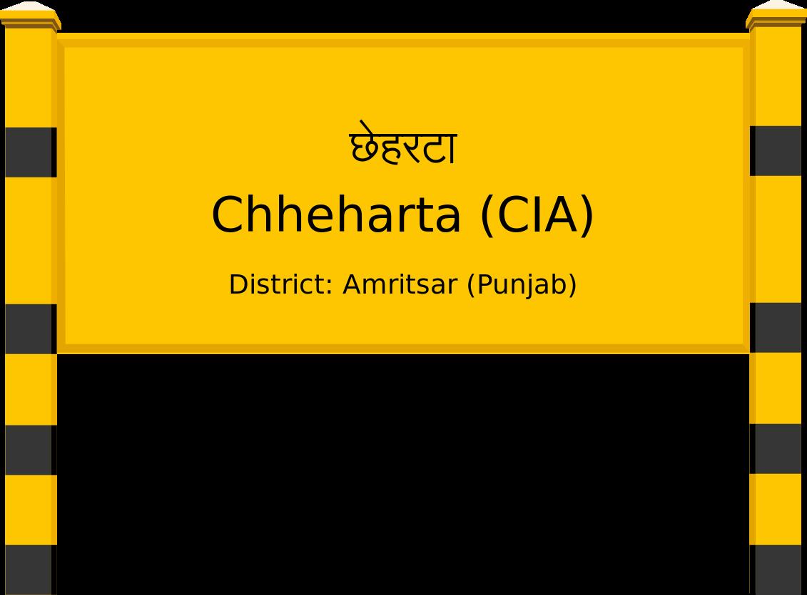 Chheharta (CIA) Railway Station