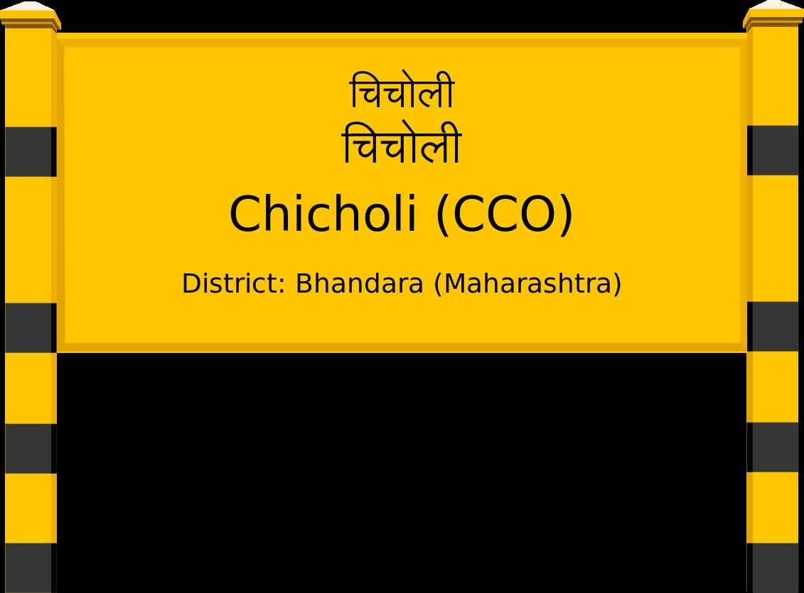 Chicholi (CCO) Railway Station