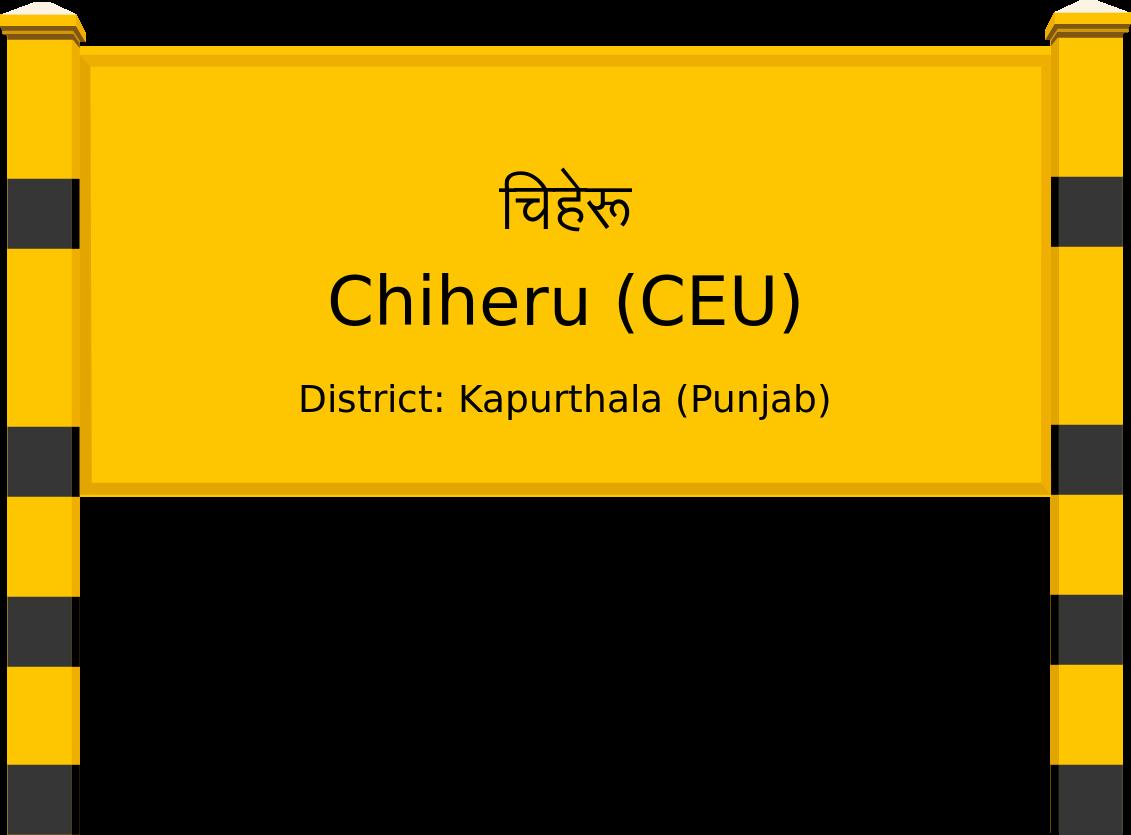 Chiheru (CEU) Railway Station