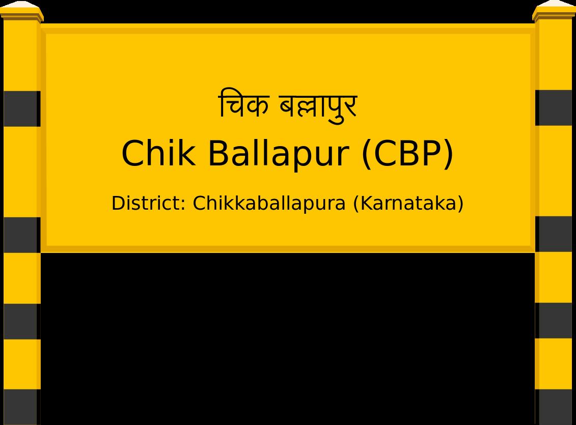Chik Ballapur (CBP) Railway Station