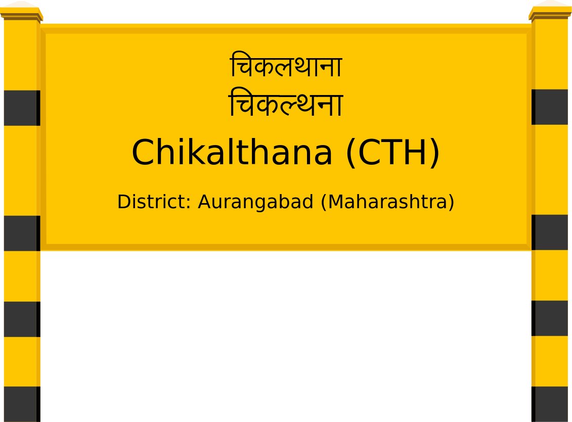 Chikalthana (CTH) Railway Station