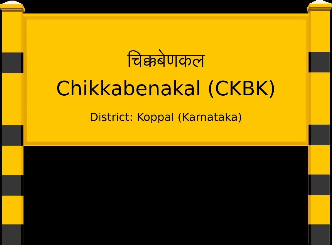 Chikkabenakal (CKBK) Railway Station