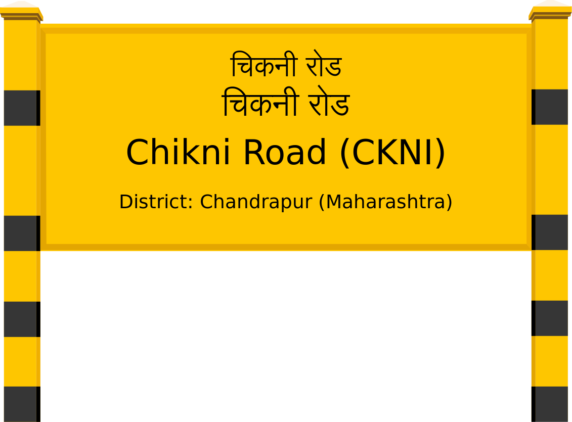 Chikni Road (CKNI) Railway Station