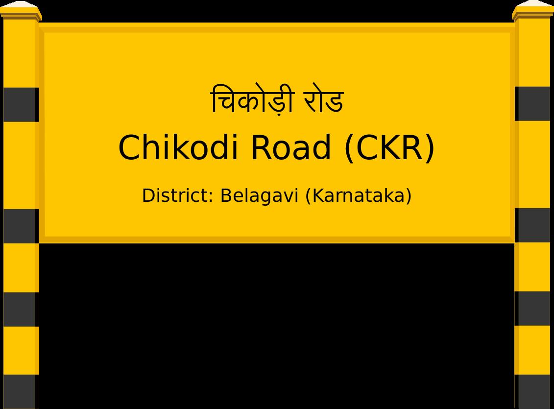 Chikodi Road (CKR) Railway Station