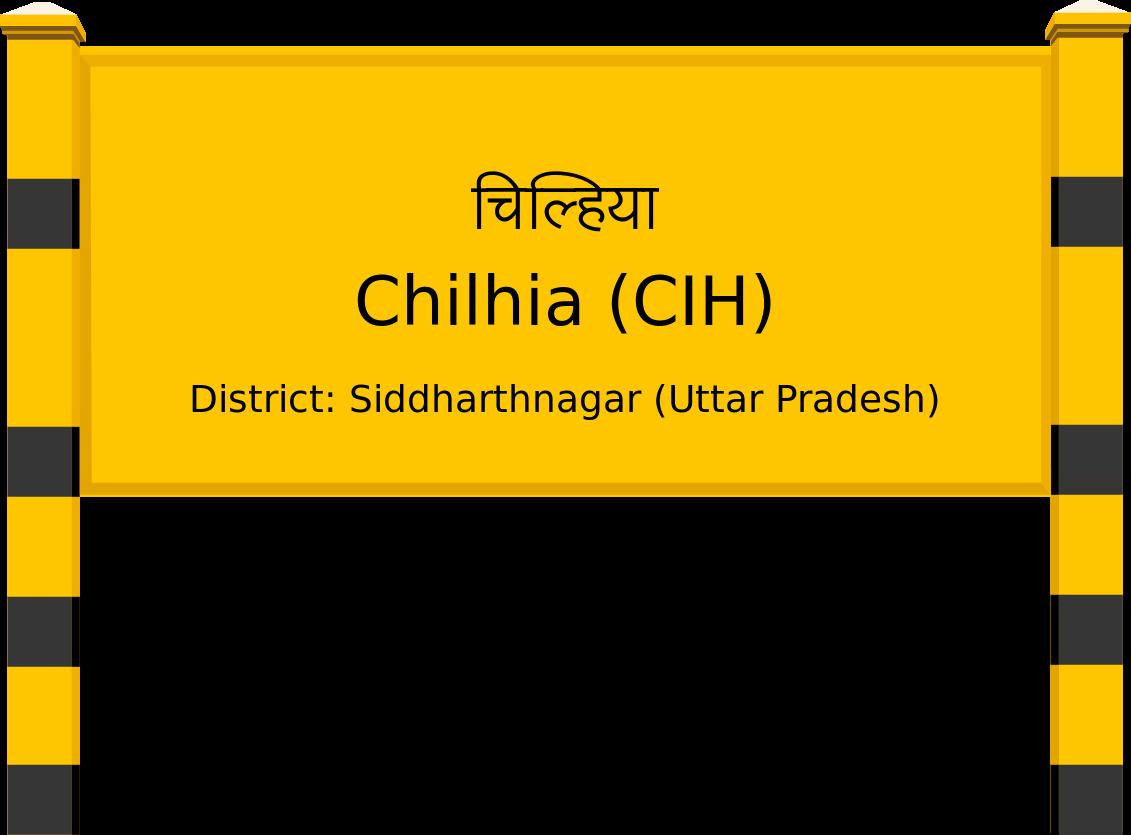 Chilhia (CIH) Railway Station