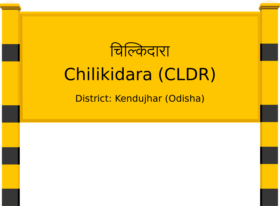 Chilikidara (CLDR) Railway Station