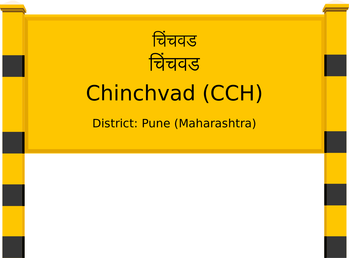 Chinchvad (CCH) Railway Station