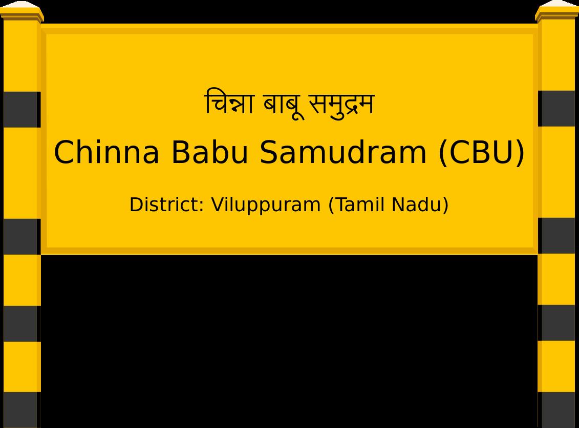 Chinna Babu Samudram (CBU) Railway Station