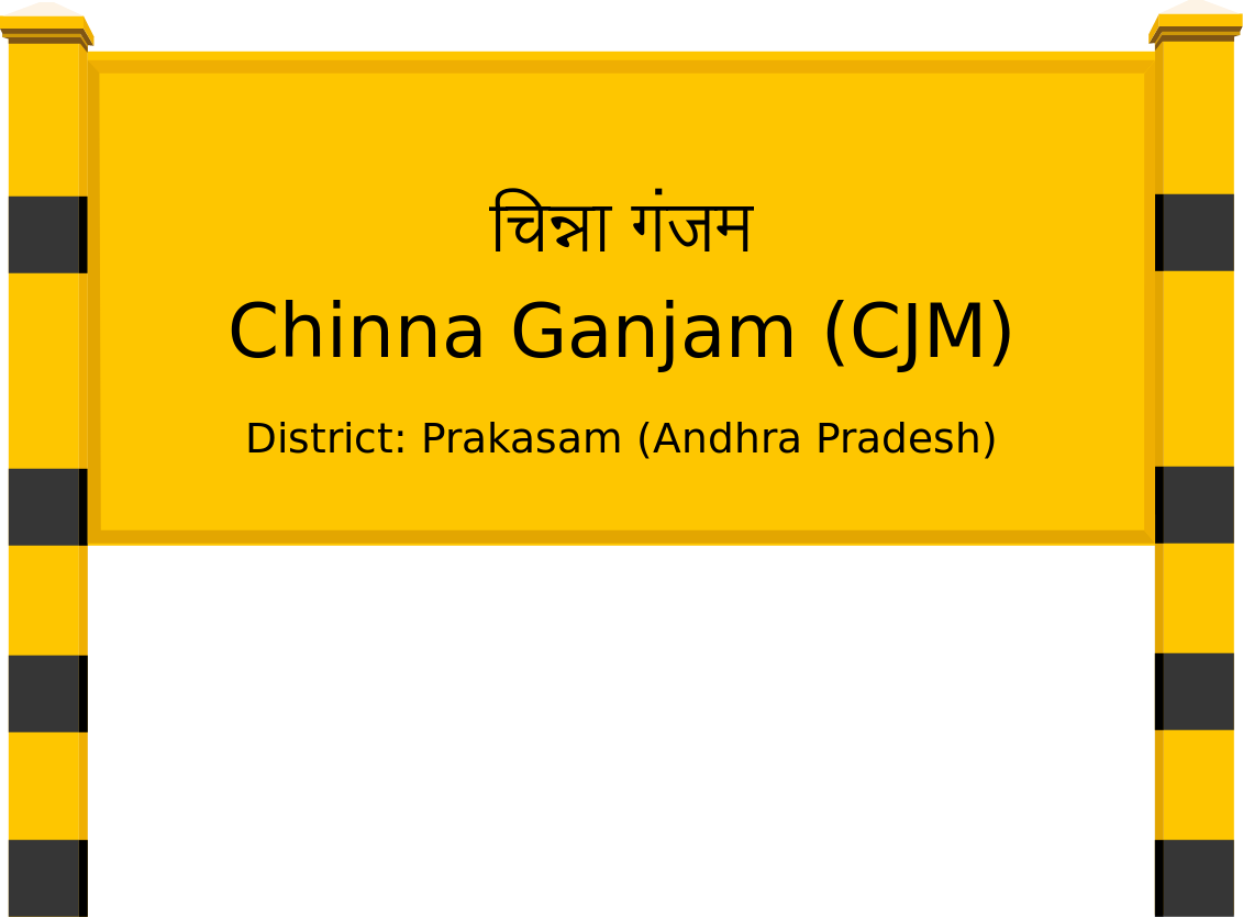 Chinna Ganjam (CJM) Railway Station
