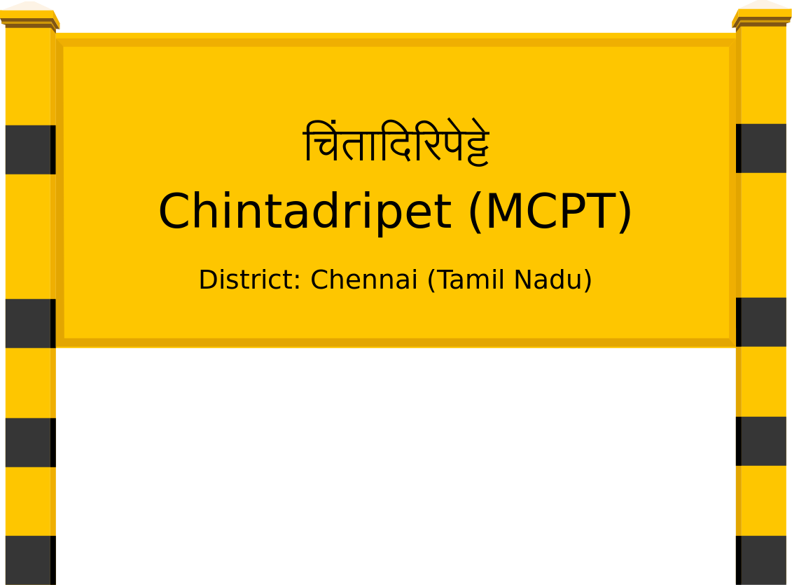 Chintadripet (MCPT) Railway Station