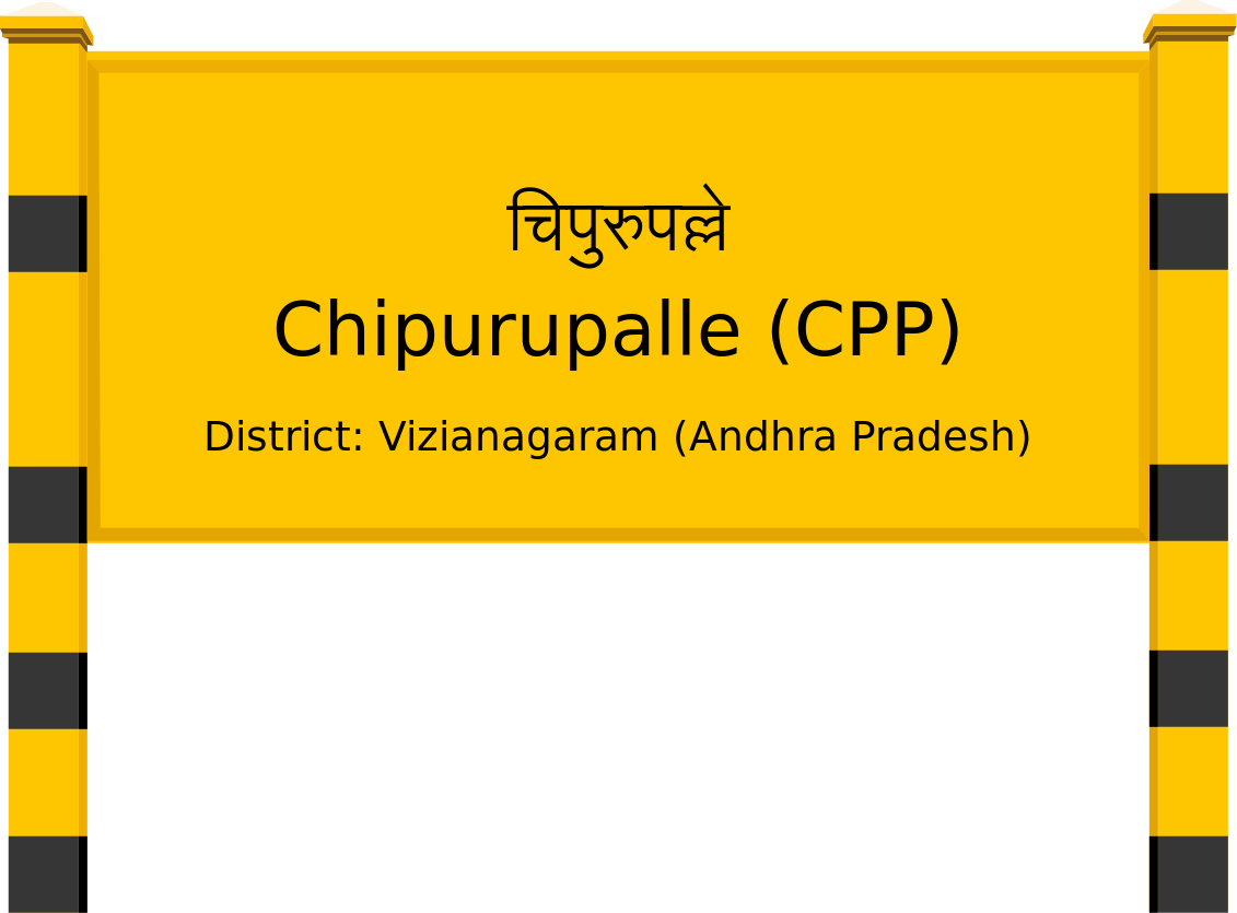 Chipurupalle (CPP) Railway Station